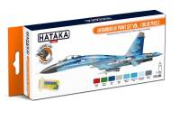 HTK-CS96 Ukrainian AF paint set vol. 1 (Blue Pixel) -- ORANGE LINE