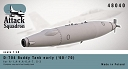 ASQ48040 1/48 D-704 Buddy Tank early ('60-'70) - 1szt