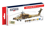 HTK-AS71 Israeli Air Force paint set modern rotors