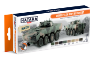 HTK-CS72 Modern Polish Army AFV paint set ORANGE LINE