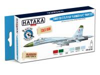 HTK-BS104 Early Su-27S/P/UB Flanker-B/C paint set – BLUE LINE