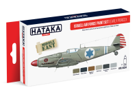 HTK-AS34 Israeli Air Force paint set (early period)
