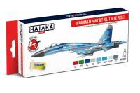 HTK-AS96  Ukrainian AF paint set vol. 1 (Blue Pixel)