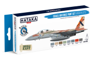HTK-BS62 Israeli Air Force paint set (modern jets) --> BLUE LINE