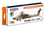 HTK-CS71 Israeli Air Force paint set (modern rotors) -- ORANGE LINE