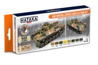 HTK-CS69 WW2 Imperial Japanese Army AFV paint set -- ORANGE LINE