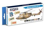 HTK-BS87 British AAC Helicopters paint set -- BLUE LINE