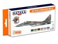 HTK-CS105 MiG-29A/UB 4-colour scheme paint set -- ORANGE LINE