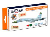 HTK-CS104 Early Su-27S/P/UB Flanker-B/C paint set-- ORANGE LINE