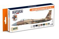HTK-CS29 USAF Aggressor Squadron paint set vol. 1 -- ORANGE LINE