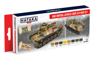 HTK-AS69  WW2 Imperial Japanese Army AFV paint set