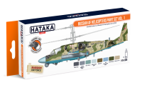 HTK-CS86 Russian AF Helicopters paint set vol. 1 --> ORANGE LINE