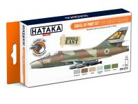 HTK-CS12 Israeli AF paint set (1970's desert colours) -- ORANGE LINE