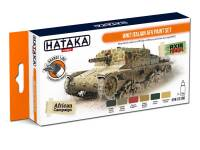 HTK-CS106 WW2 Italian AFV paint set -- ORANGE LINE